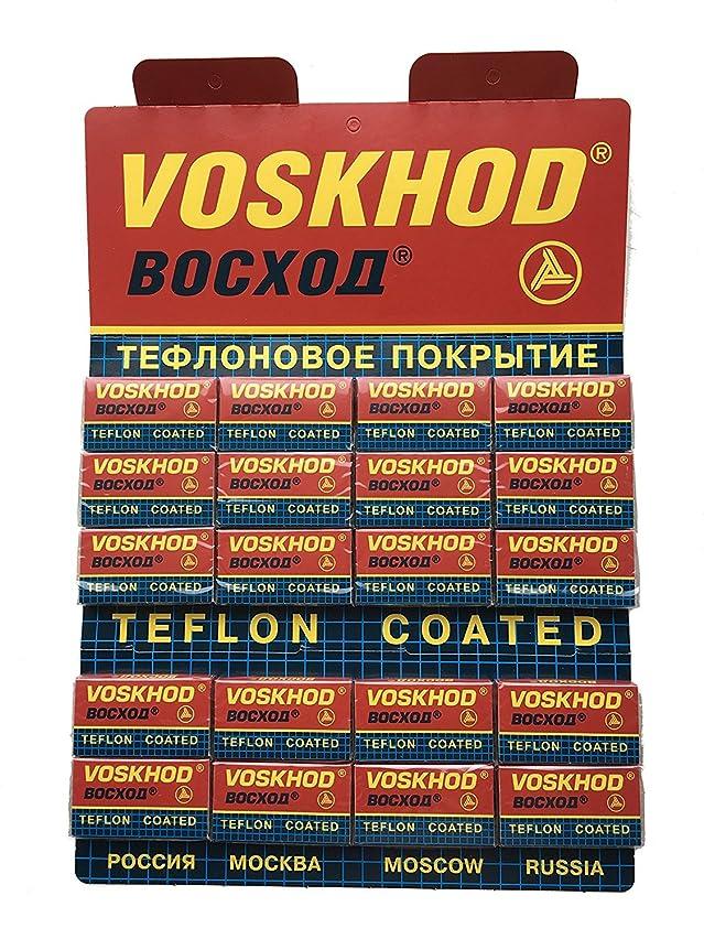 超越する立法残るVoskhod Teflon Coated 両刃替刃 100枚入り(5枚入り20 個セット)【並行輸入品】