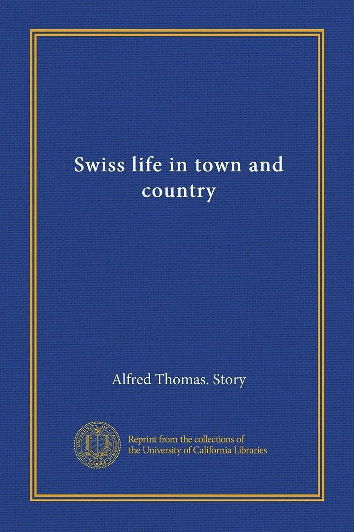 ハンサムセーブ墓地Swiss life in town and country