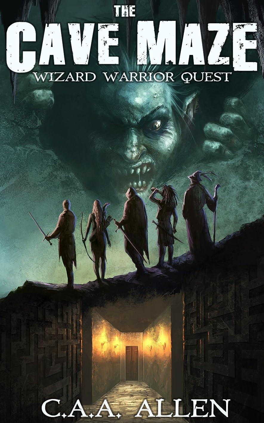 ながらキャロラインベーリング海峡The Cave Maze: Wizard Warrior Quest (English Edition)