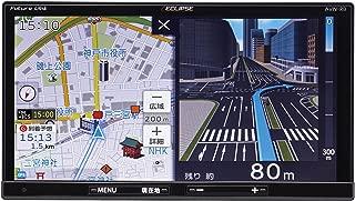 デンソーテン イクリプス(ECLIPSE) カーナビ AVN-R8 地図無料更新 地デジ(ワンセグ/フルセグ)/VICS WIDE/SD/CD/DVD/USB/Bluetooth/Wi-Fi 7型 AVN-R8