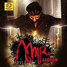 Aadham