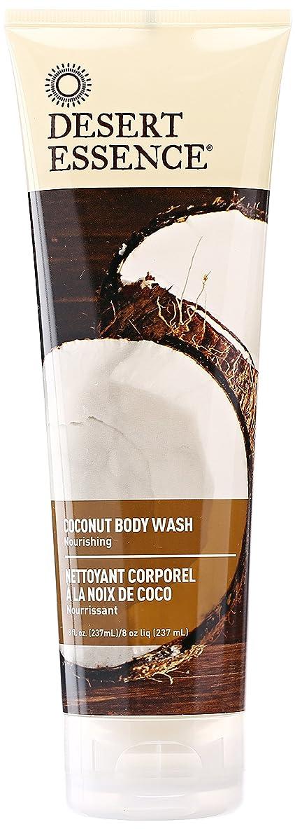 証書怪物革命的Desert Essence Coconut Body Wash 250 ml