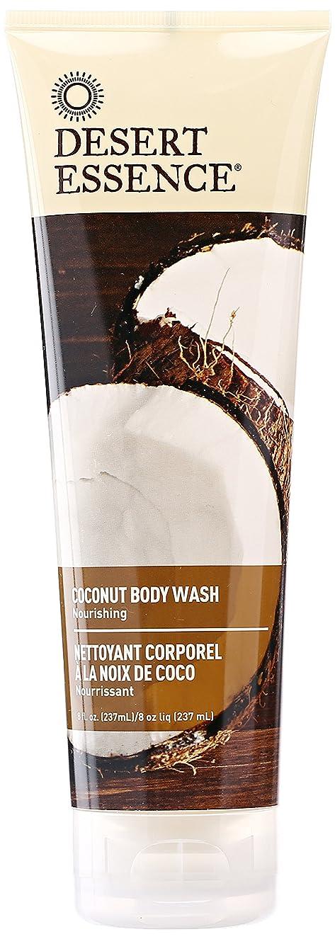 風邪をひく改修分類Desert Essence Coconut Body Wash 250 ml