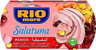 ريوماري سلطة الخضار المكسيكية مع التونة عبوة خاصة ، 160جم * 2 حبة