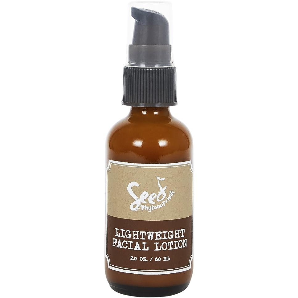 本質的に売上高ズームSeed Phytonutrients Lightweight Facial Lotion (For Noraml To Oily Skin) 60ml/2oz並行輸入品