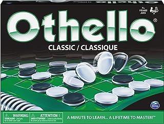 لعبة طاولة كلاسيكية واستراتيجية اوثيلو، للبالغين والعائلة والاطفال من سن 7 فما فوق.