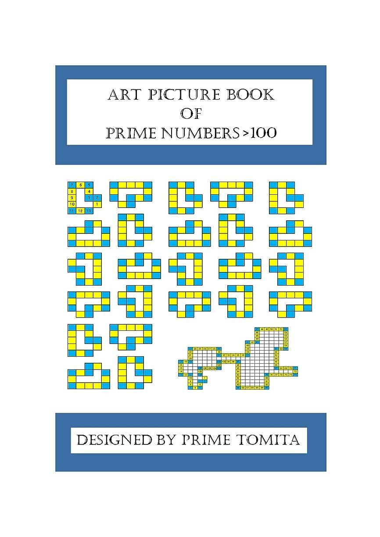 ビュッフェぜいたくパステルPrime Number Tomita Collection > 100 (Art Picture Book of Prime Numbers 2) (English Edition)