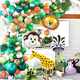 OuMuaMua Jungle Safari Theme Party Balloon Garland Kit – 151 Pack with Animal Balloons and Palm Leaves for Kids Boys Birthday Party Baby Shower Decorations