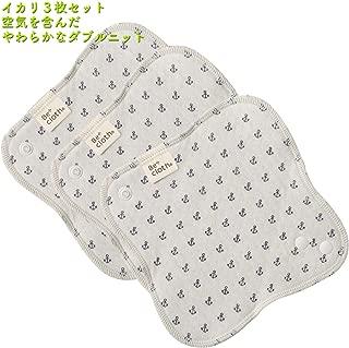 [数量限定]Be*clothイカリ布ライナー3枚セット 無漂白コットン 日本製