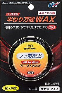 UNIX(ユニックス) スキー・スノーボード用 ワックス ペーストタイプ 半ねり万能WAX USB0881