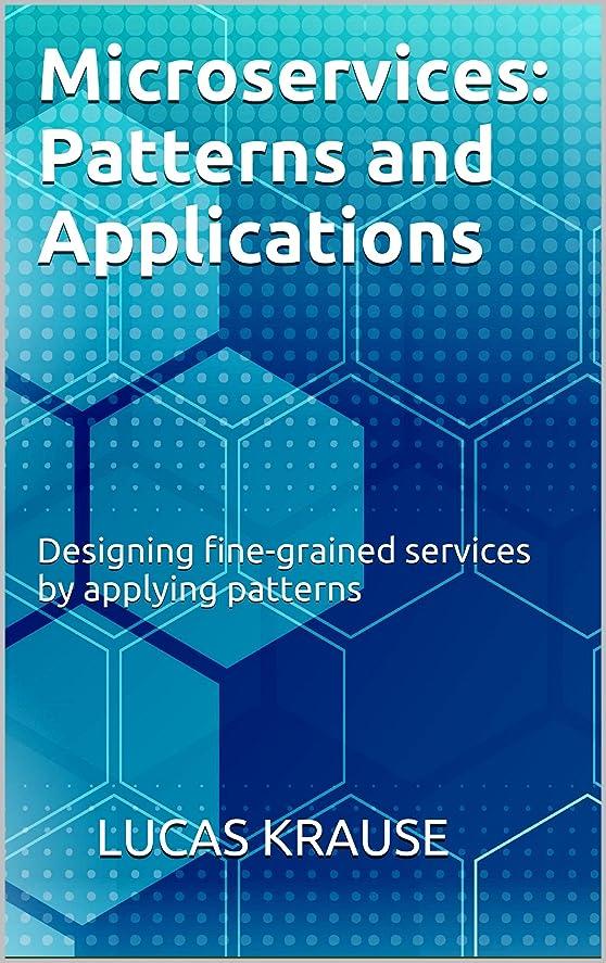 悪のコーヒー裂け目Microservices: Patterns and Applications: Designing fine-grained services by applying patterns (English Edition)