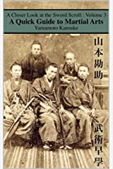 A Quick Guide to Martial Arts Kindle Edition