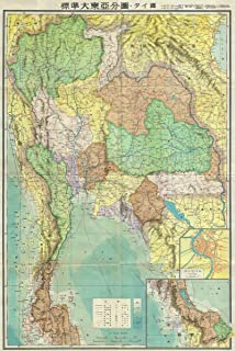 vintage map of thailand