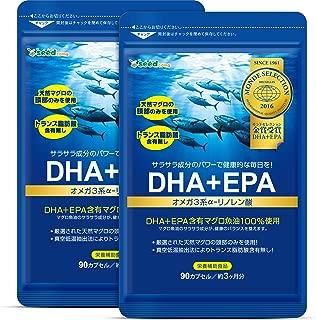シードコムス seedcoms DHA + EPA オメガ系 α-リノレン酸 トランス脂肪酸 0mg ビンチョウマグロの頭部のみを贅沢に使用! 約6ヶ月分 180粒