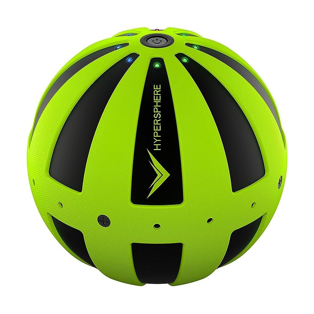 拡張処理する建設Hyperice Hypersphere Vibrating Therapy Ball (並行輸入品)