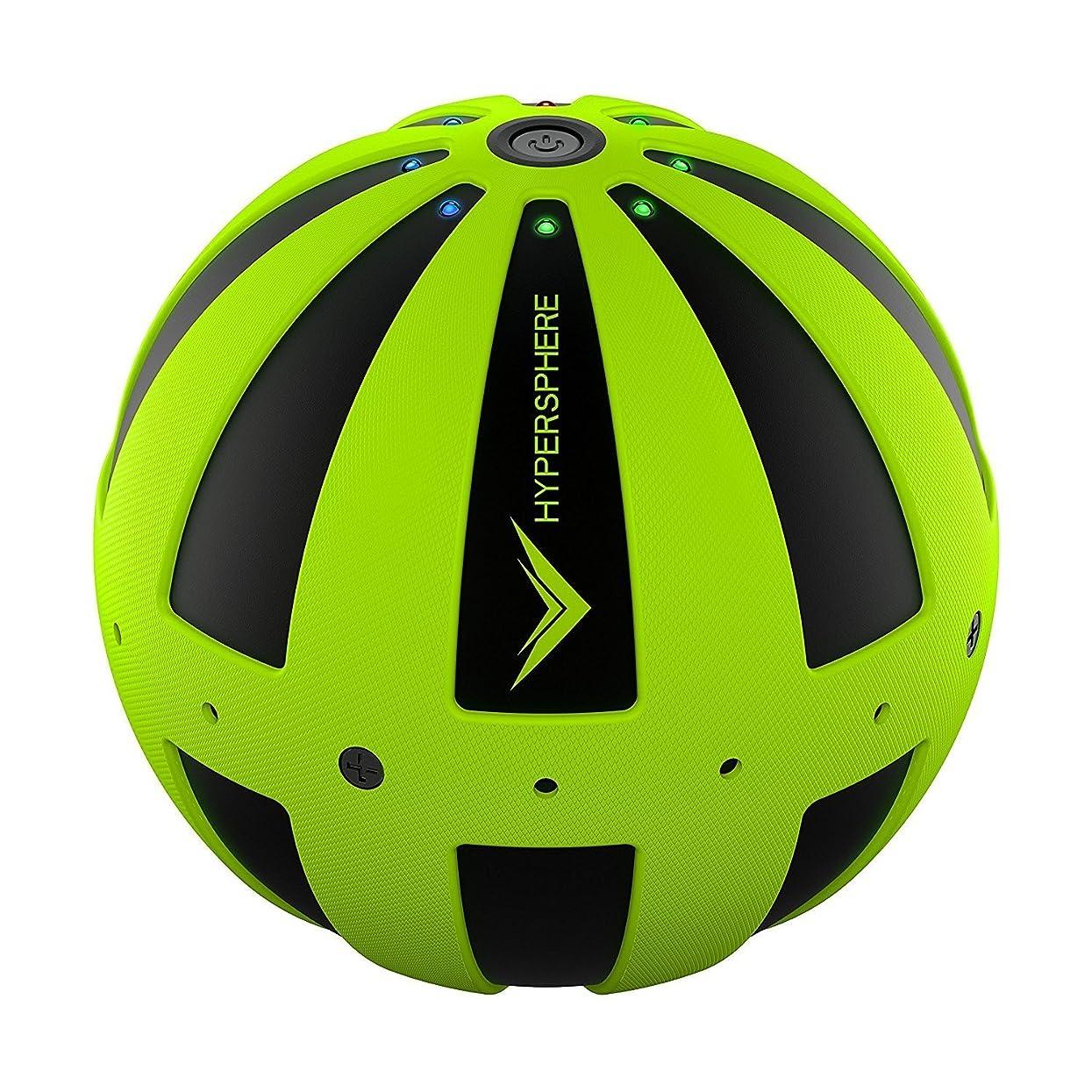 去るオアシス参照するHyperice Hypersphere Vibrating Therapy Ball (並行輸入品)