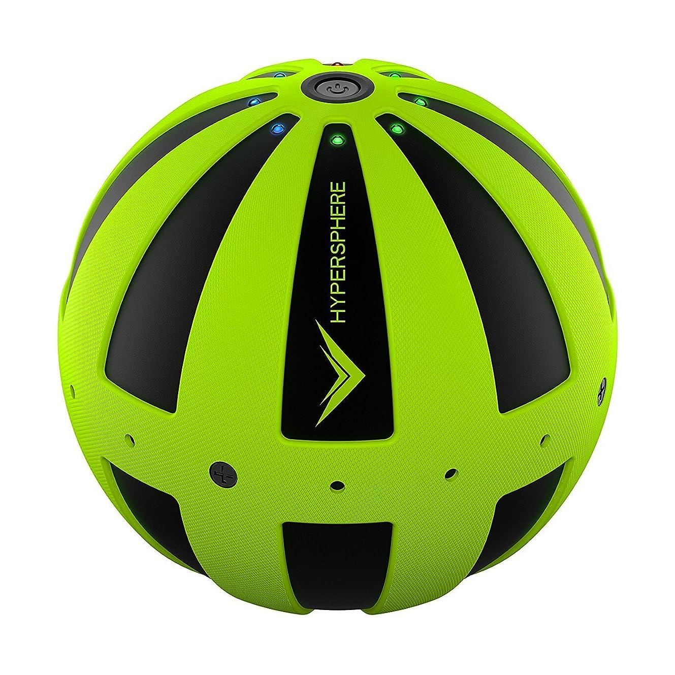 午後シガレット影響Hyperice Hypersphere Vibrating Therapy Ball (並行輸入品)