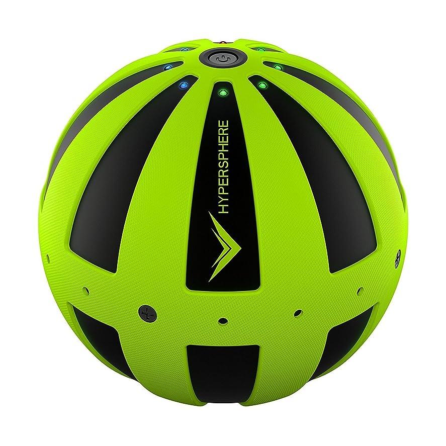 トークン洪水排他的Hyperice Hypersphere Vibrating Therapy Ball (並行輸入品)