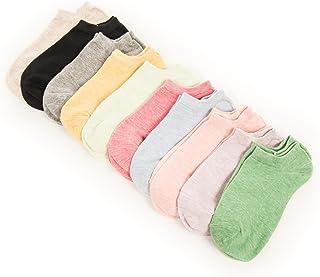 Fab-ganics Organic 100 Cotton Women's Ankle Socks 10 Pack 2 sizes available S/M & L/XL