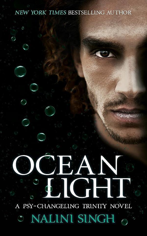 制限されたファッション注入するOcean Light: The Psy-Changeling Series (The Psy-Changeling Trinity Series Book 2) (English Edition)