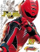 表紙: スーパー戦隊 Official Mook (オフィシャルムック) 21世紀 vol.7 獣拳戦隊ゲキレンジャー [雑誌] (講談社シリーズMOOK) | 講談社