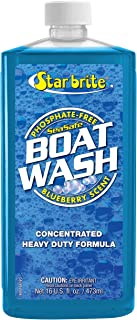 Best booyah boat wash Reviews