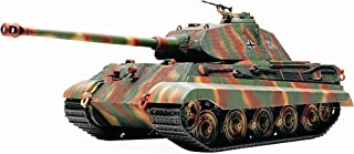 Tamiya 1/48 Military Miniature Series No.39 German Heavy Tank King Tiger (Porsche turret) 32539