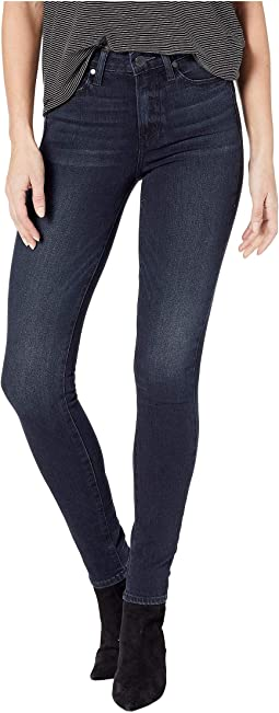 Hoxton Ultra Skinny Jeans in Messina