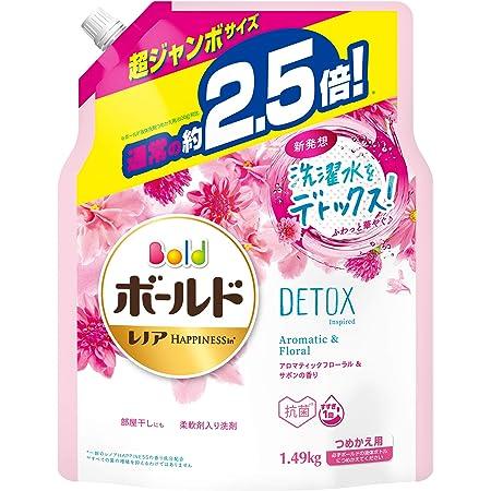 ボールド 洗濯洗剤 液体 洗濯水をデトックス アロマティックフローラルサボン 詰め替え 大容量 約2.5倍1490g 1 袋