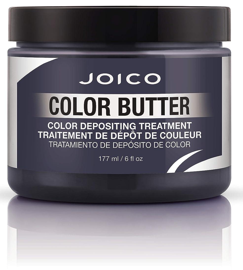 繕う大使名前Joico 輝度色バター、 6オンス チタン