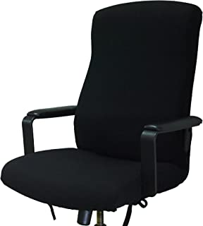 BCP Stripe Stretch Office Chair Cover Chair Pad Chair Slipcover, L Size (Black)
