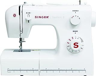 SINGER 電動ミシン(フットコントローラータイプ) 【Tradition II】 SN-521