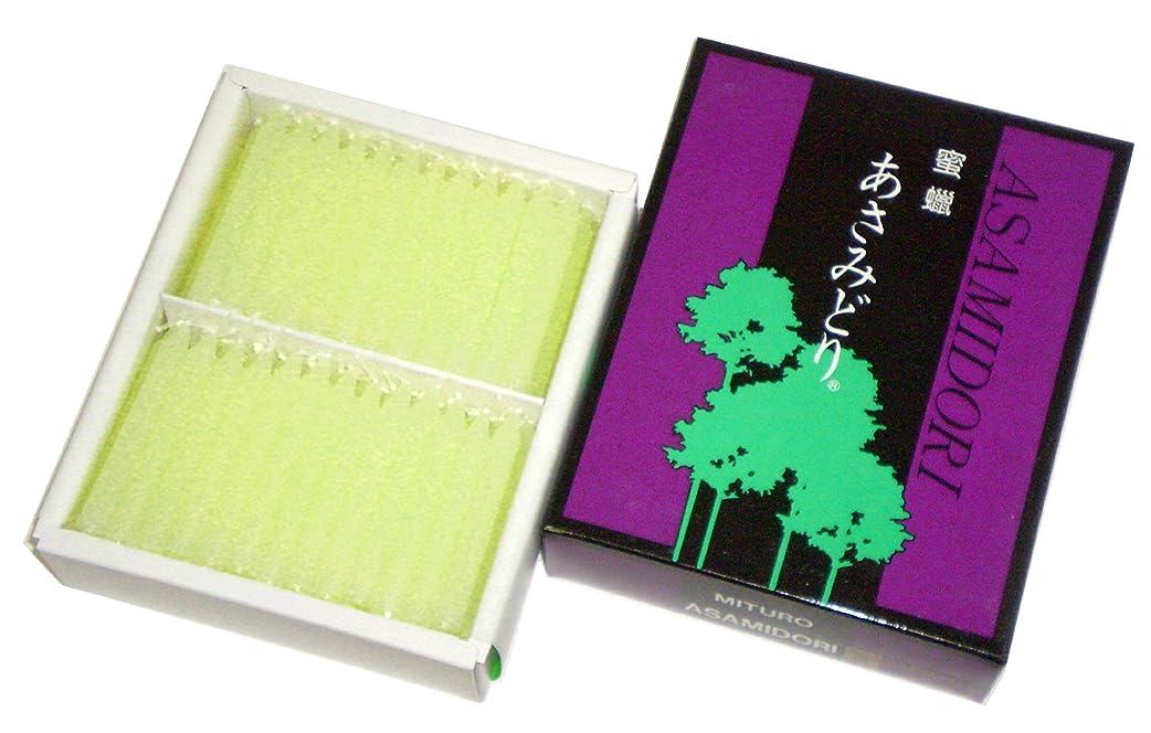 単なる電気の不快な鳥居のローソク 蜜蝋 あさみどり 太ダルマ130本入(金印) #100501