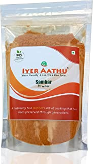 IYERAATHU Sambar Powder 250gms - Authentic Spice Blend Direct from a Brahmin Home
