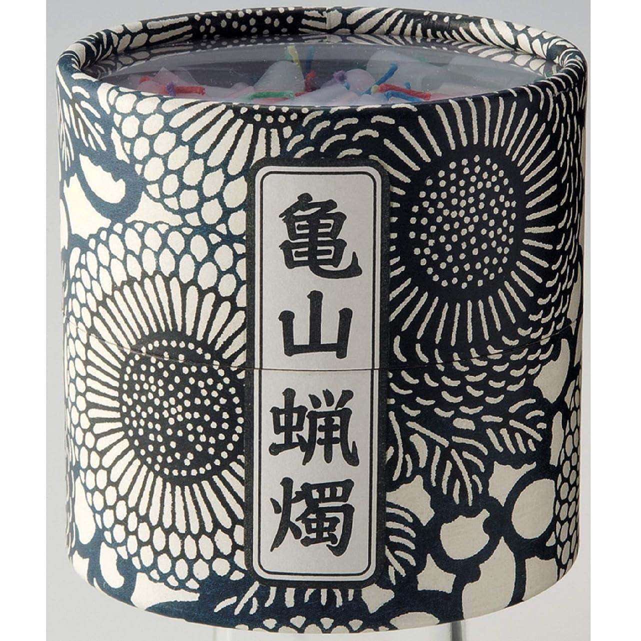 回るご意見物質亀山五色蝋燭(ローソク)約300本入り