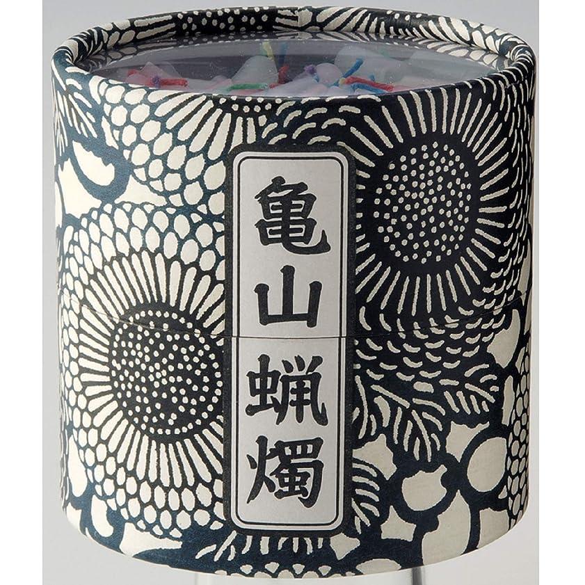 試みる思いやりジャグリング亀山五色蝋燭(ローソク)約300本入り