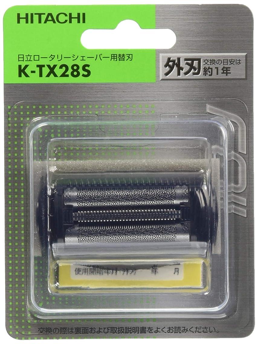 同意する剃る書誌日立 替刃 外刃 K-TX28S