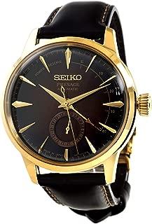 seiko presage power reserve limited edition