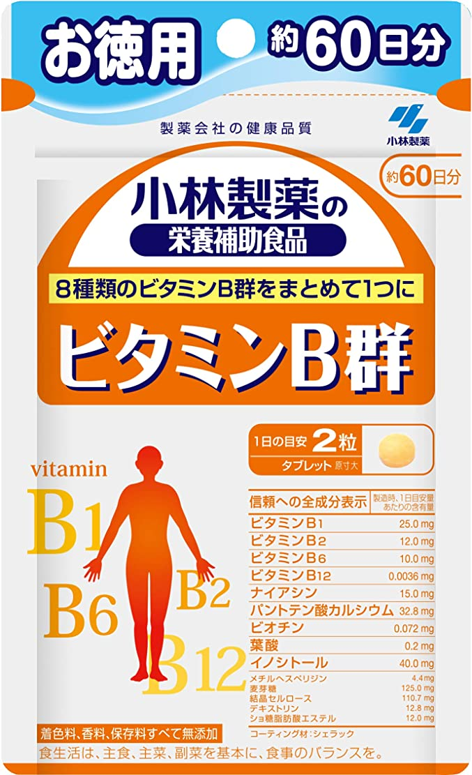 コンクリートディレクター年小林製薬の栄養補助食品 ビタミンB群 お徳用 約60日分 120粒
