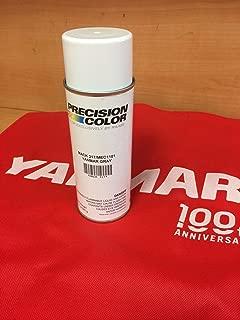 Best discount marine paint Reviews
