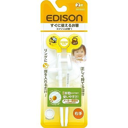 EDISON (エジソン) 4544742911324 イエロー 1個 (x 1) KJ103012