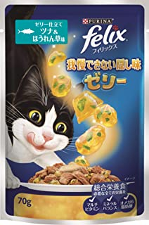 フィリックス 我慢できない隠し味ゼリー 成猫用 ゼリー仕立て ツナ&ほうれん草味 70g×12袋 (まとめ買い) [キャットフード・パウチ]