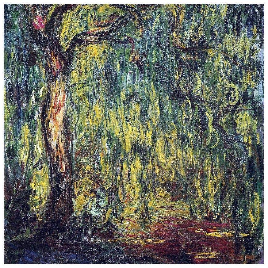 ArtPlaza TW91812 Monet Claude-Landscape Decorative Panel, 15.5x15.5 Inch, Multicolored