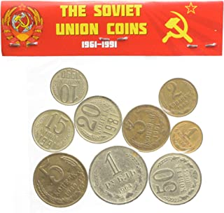 طقم عملات اتحاد الجمهوريات الاشتراكية السوفياتية كامل مجموعة 9 عملات السوفيتية: 8 كوبات و 1 روبل كوين. السوفياتي الروسي 19...