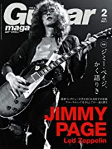 ギター・マガジン2021年2月号 (特集:ジミー・ペイジ)