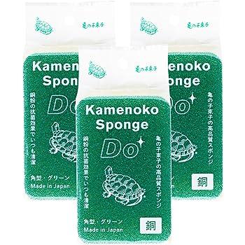 亀の子 キッチンスポンジ Do 角型 グリーン 3個セット 22192162