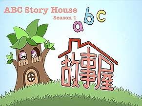 ABC Story House Season 1