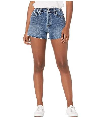 Hudson Jeans Cara Classic Shorts in Bite (Bite) Women