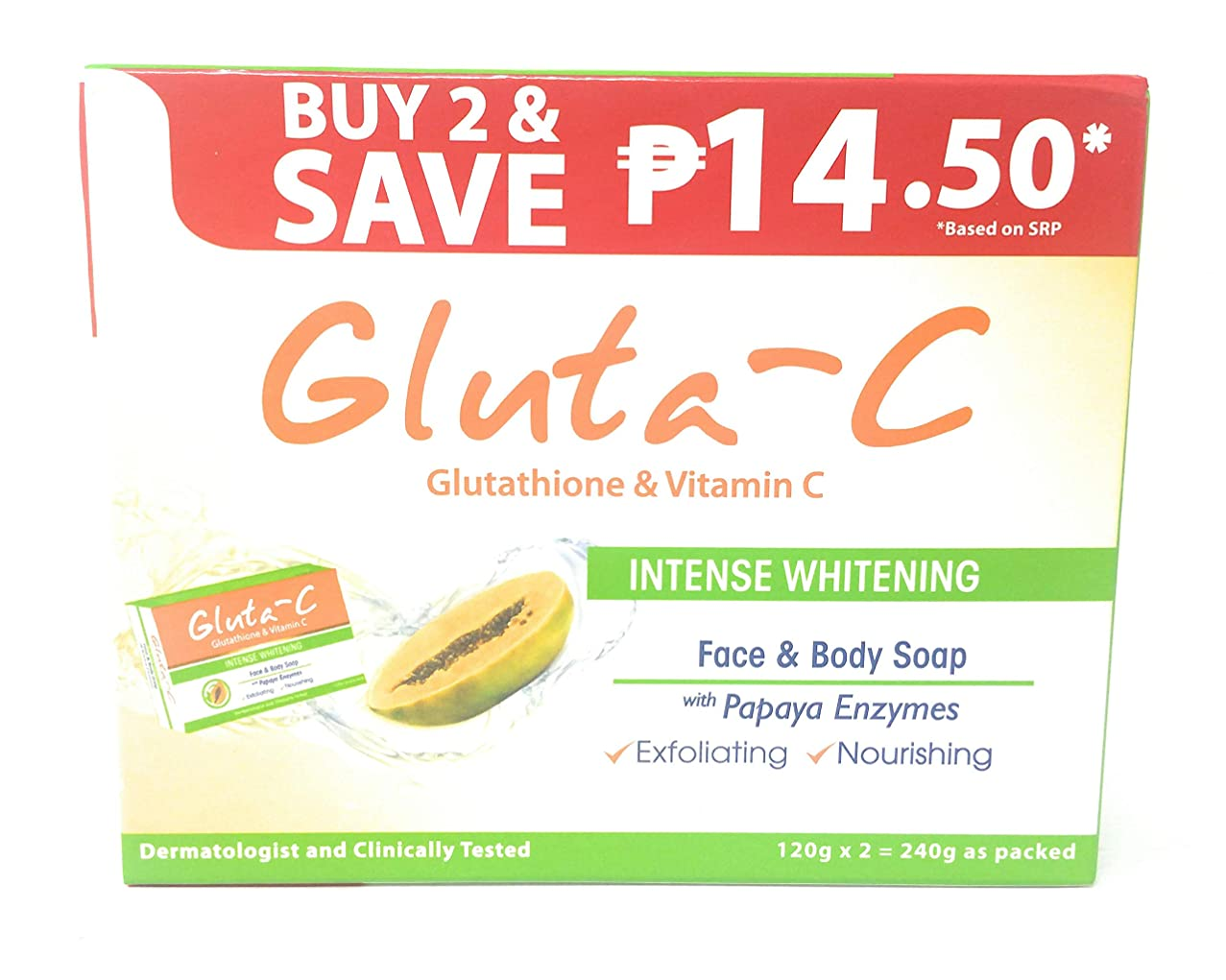 Gluta-C Intensive Whitening Face & Body Soap with Papaya Enzymes 240g