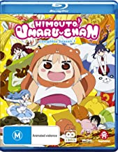 Himouti! Umaru-Chan Complete Season 1 (Blu-ray)